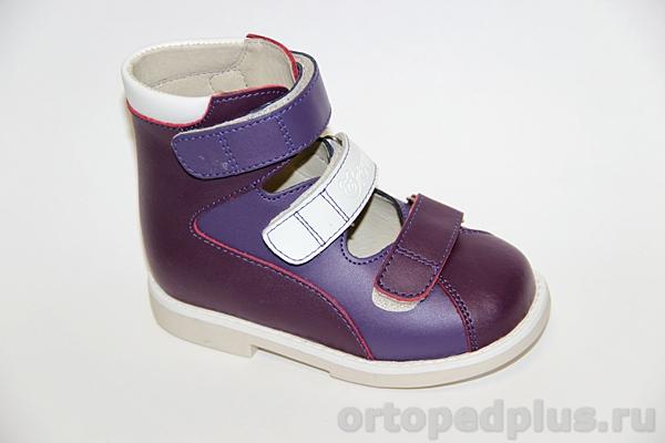 Ортопедические туфли ОРТ-80А-007E 11HT т.фуксия/т.фиолет.белый