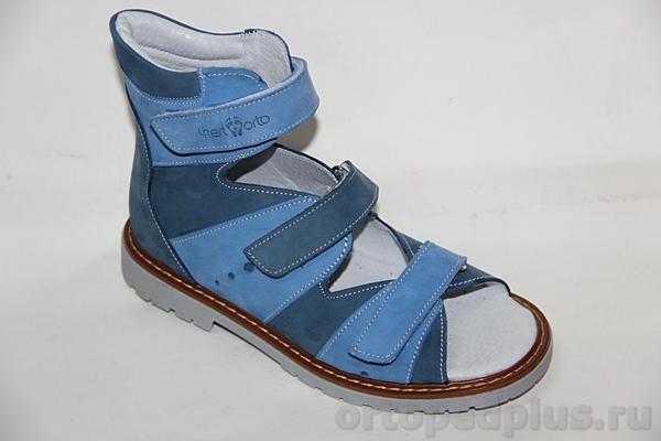 Ортопедическая обувь Сандалии 06-245 голубой