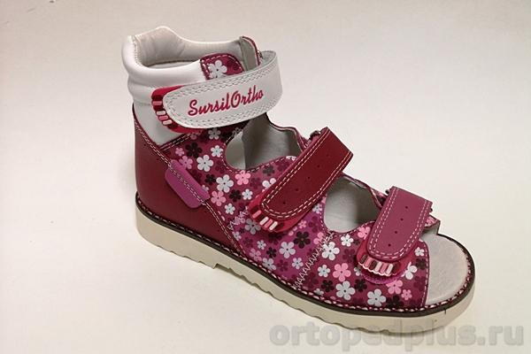 Ортопедическая обувь Сандалии 15-244S розовый/белый