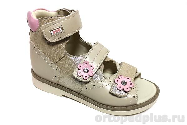 Ортопедическая обувь Сандалии 032-61 бежевый