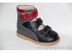 Туфли ОРТ-80А-007А т.синий/т.серый/красный