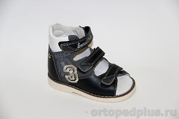 Ортопедическая обувь Сандалии 15-249S чер/сер/бел