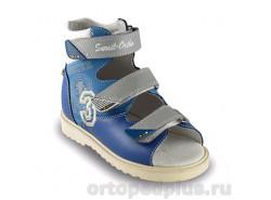 Сандалии 15-252 голубой/бел/серый