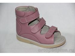 Сандалии 2333-5 розовый