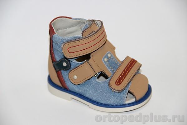 Ортопедическая обувь Сандалии 80A-303С 11HT синий/св.корич/т.рыжий