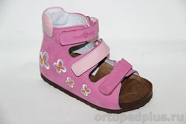Ортопедические сандалии 07-004 розовый