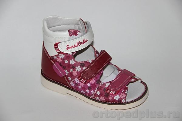 Ортопедическая обувь Сандалии 15-244M розовый/белый