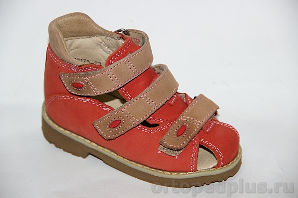 Ортопедическая обувь Сандалии 73173 коралл/бежевый