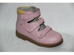 Туфли 73536 розовый/желтый