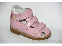 Сандалии 73173 розовый/белый