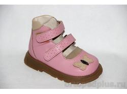 Туфли Принцесса розовый