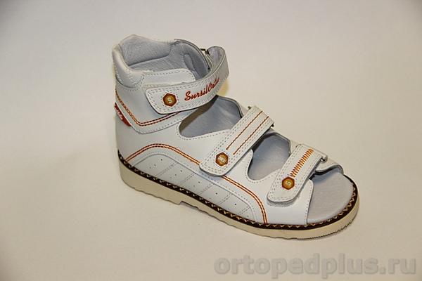 Ортопедическая обувь Сандалии 15-254М белый