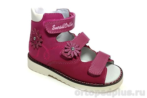 Ортопедическая обувь Сандалии 15-246М фуксия