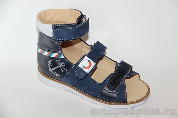 Ортопедическая обувь Сандалии 26005 ВЕНГЕ синий