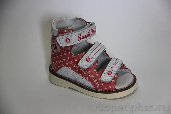 Ортопедическая обувь Сандалии 15-245S роз/белый