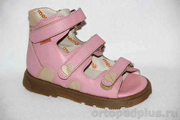 Ортопедические сандалии Атена роз/беж