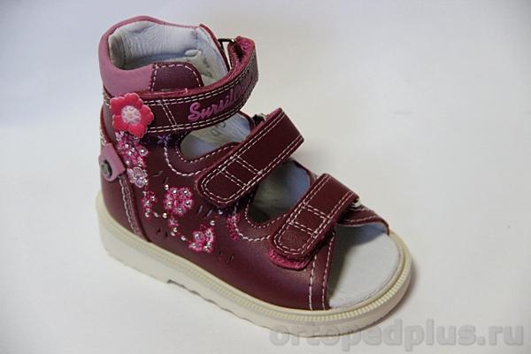 Ортопедическая обувь Сандалии 13-111 розовый