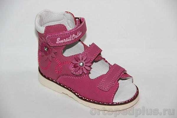 Ортопедическая обувь Сандалии 15-246S фуксия