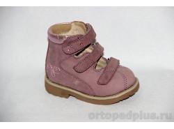 Туфли 66709 сир/роз