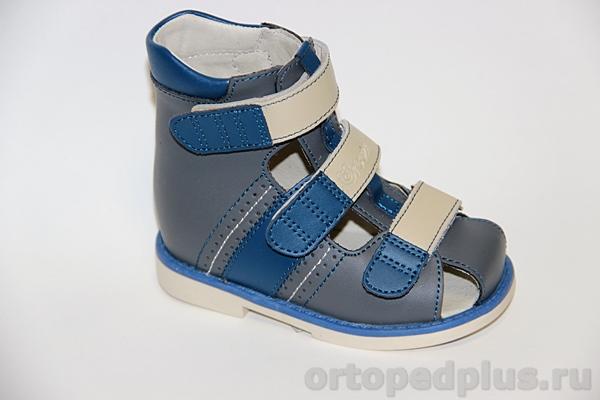 Ортопедическая обувь Сандалии ОРТ-80А-006G 13НТ т.сер/син/беж