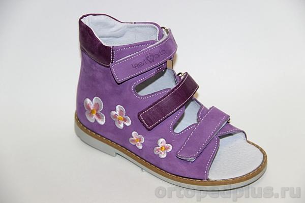 Ортопедическая обувь Сандалии 06-106 сирень