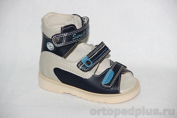 Ортопедическая обувь Сандалии 13-118 бежевый/синий