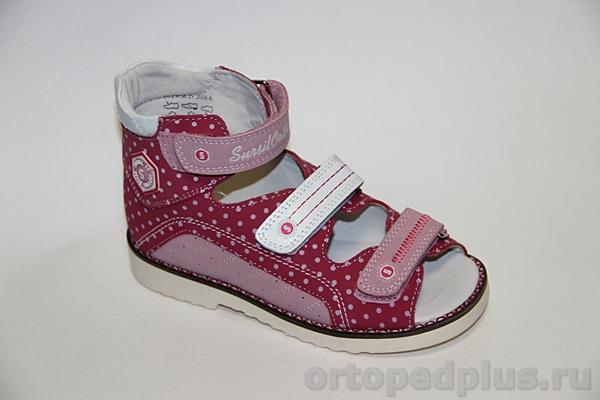 Ортопедическая обувь Сандалии 15-247М фуксия/розовый
