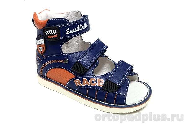 Ортопедическая обувь Сандалии 15-321M синий/оранжевый