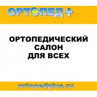 Ортопедический салон.